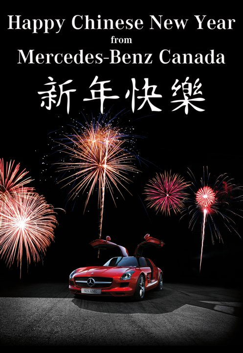 click image for larger version name 167645_494659232826_339221482826_6549439_5692561_njpg views 2568 size 828 - Chinese New Year 2011