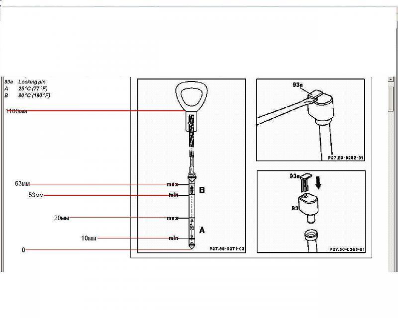 Tranny 722 6 dipstick measurement mercedes benz forum for Mercedes benz transmission fluid dipstick tool 722 6