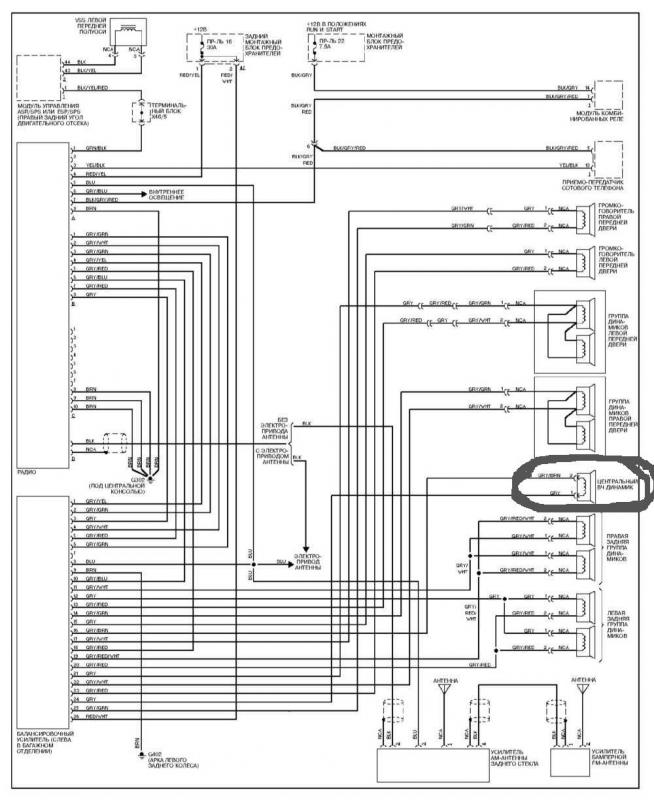 1601422 Center Speaker Diagram on mercedes w220 fuse box diagram