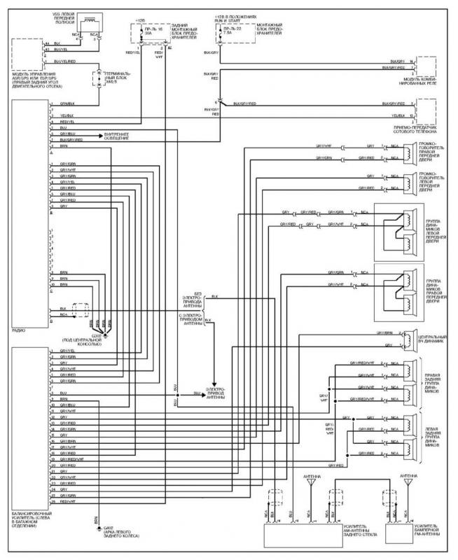 1649904 Radio Hot Wire on mercedes benz fuse box diagram