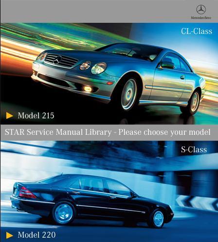 Repair Manual - Page 2 - Mercedes-Benz Forum
