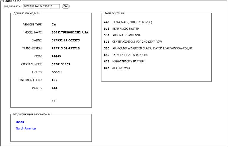 Vin Decoder Russia >> Russian Vin Decode Mercedes Benz Forum