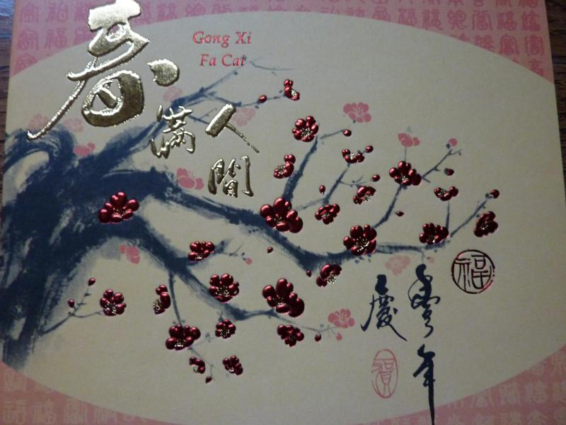 Happy Chinese New Year Card Rabbit. Happy Chinese New Year 2011