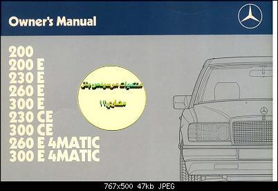 Mercedes benz 124 series (85-93) service and repair manual (haynes.