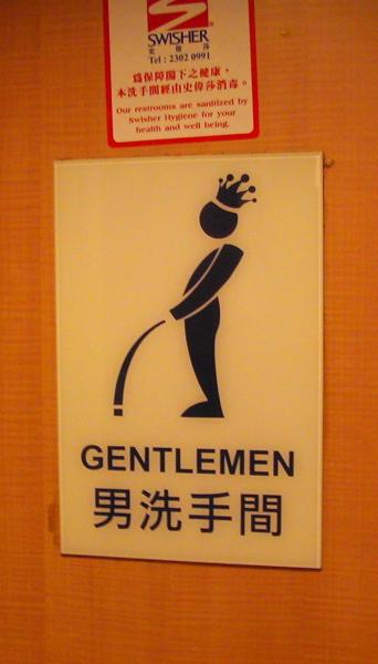 Toilets Do's and Dont's-f-bathroom-vanity-3530.jpg