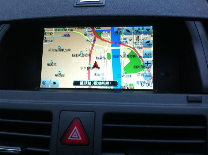 W204 Audio 20 Upgrade-gps.jpg