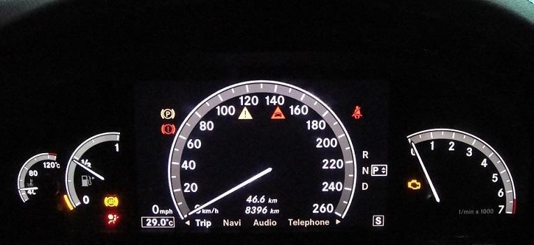 200 Kph To Mph >> Speedometer MPH to KPH ? - Mercedes-Benz Forum